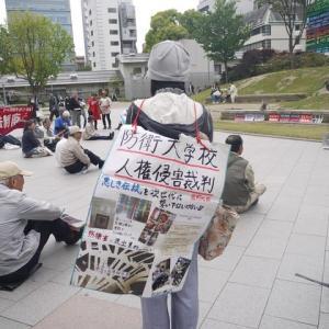 日本を軍事国家にしてはならない!
