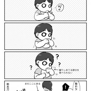 生後七か月の成長記録 ⑬おやつの時間(ハイハイン編)