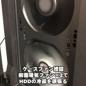 PCケースにファンを増設してケース内の熱対策を実施する(サイズKAZE FLEX 120 PWMを吸気ファンとして使う)