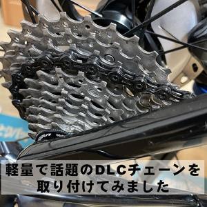 ロードバイクパーツ購入:TIPSUMの超軽量ロードバイク用チェーンに交換