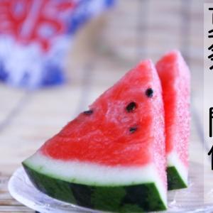 1ヶ月無料ライブ配信【夏祭り!】始まりました!