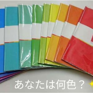 自分色のキレイデザイン学の手帳を活用♡