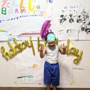 【すえっこ誕生日編】もう4歳!!だ4歳!?
