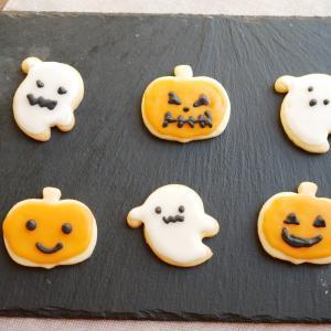 基本の型抜きクッキー♪お子様も楽しめる!