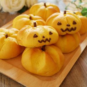 かぼちゃパン??見た目はかぼちゃだけど、中身は〇〇!