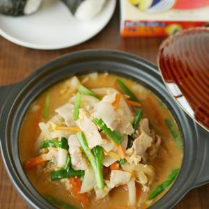 辛ウマ野菜マシマシ味噌スープ♪