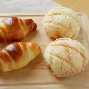 超希少!ルルロッソでパン焼き♪