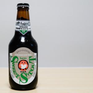 常陸野ネストビール スウィートスタウト 初体験〜玄人まで満足な味