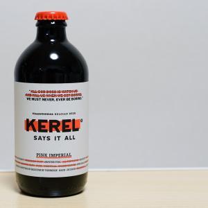 ピンクインペリアル ケレル/KEREL 世界一に選ばれたデザインと味わい
