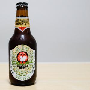 ジャパニーズ・クラシックエール 杉樽熟成がエゲツない! 常陸野ネストビール