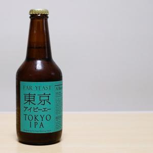 東京 IPA TOKYO IPA 「ただ、ひたすら旨いIPA。」