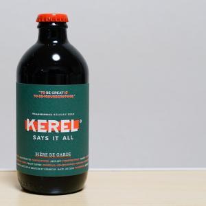 ケレル ビエールドギャルド ビールの中の、究極のビール