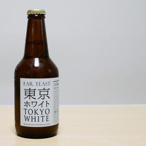 東京ホワイト TOKYO WHITE 華やかでシャープな味