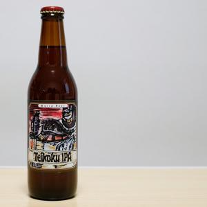 帝国IPA ベアードブルーイング 力強く深いビールの味とは。