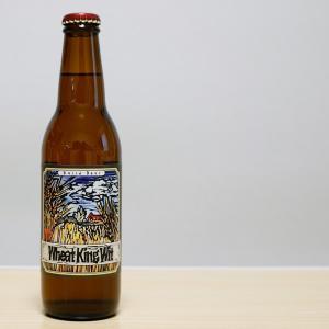 ウィートキングウィット 優しい味のホワイトエールはベアードビール