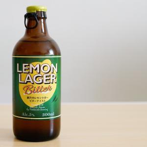 瀬戸内レモンラガー ビターテイスト 完全にレモンスカッシュの味。