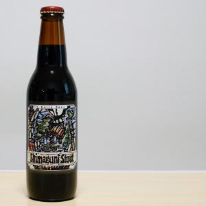 島国スタウト ベアードブルーイングの焦げ焦げスモーキービール。