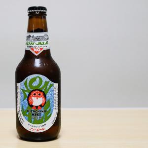 ノン・エール 美味しいノンアルコールビールは、常陸野ネストビール!