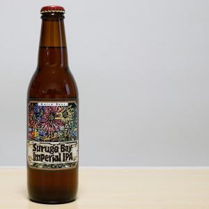 スルガベイ・インペリアルIPA ベアードビールの皇帝ビール
