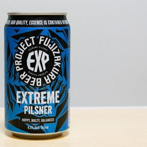 エクストリームピルスナー 富士桜高原麦酒が本気だした缶ビール!
