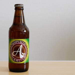 赤坂ビール ピルゼン 濃厚な麦汁! ごっつヘヴィーなピルスナー。