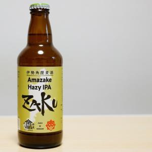 作・甘酒ヘイジーIPA 伊勢角屋麦酒と清川清三郎商店の最強コラボビール!