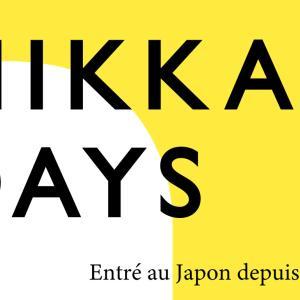 【ニッカデイズ NIKKA DAYS】 海外限定のニッカウィスキー