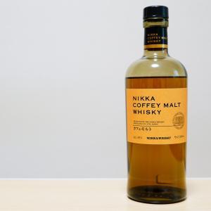 【カフェモルト】ニッカの連続式蒸留機「カフェスチル」が生み出すこだわりのシングルモルトウィスキー。