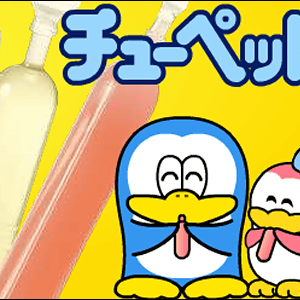 【雑学まとめ】クイズ・ネタ集 飲み会の最強話題5選!(商品名編)第2弾