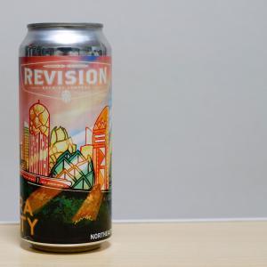 【リビジョン シトラシティ】ビール!?蜜の様に甘くてジューシー!