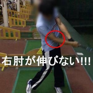 【きれいなスイング】フォローで肘が伸びない【レッスンメモ】