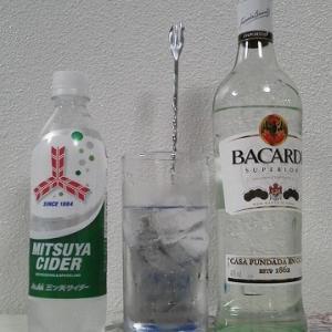 【カクテルレシピ】 自宅でカクテル 186杯目 「ラム・ミツヤサイダー」