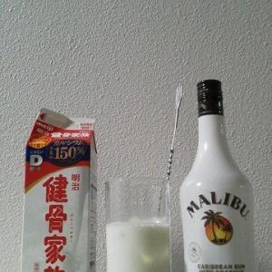【カクテルレシピ】 自宅でカクテル 193杯目 「マリブ・ミルク」