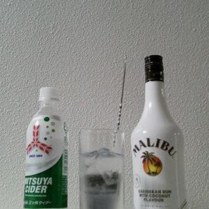 【カクテルレシピ】 自宅でカクテル 199杯目 「マリブ・ミツヤサイダー」