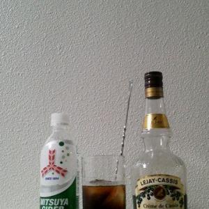 【カクテルレシピ】 自宅でカクテル 201杯目 「カシス・ミツヤサイダー」