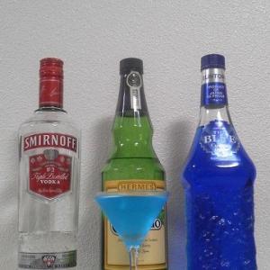 【カクテルレシピ】 自宅でカクテル 208杯目 「ブルー・マンデー」