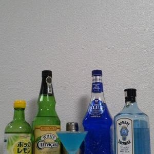【カクテルレシピ】 自宅でカクテル 209杯目 「ブルー・トレイン」