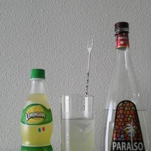 【カクテルレシピ】 自宅でカクテル 233杯目 「ライチ・レモンジーナ」