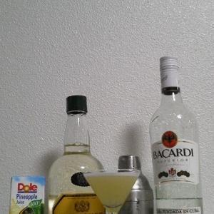 【カクテルレシピ】 自宅でカクテル 262杯目 「ハバナ・ビーチ」