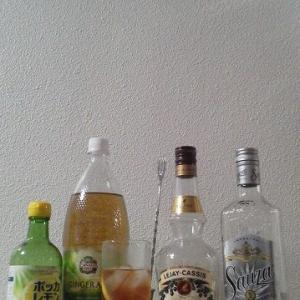 【カクテルレシピ】 自宅でカクテル 265杯目 「エル・ディアブロ」