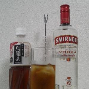 【カクテルレシピ】 自宅でカクテル 378杯目 「ウォッカ・ウーロン」