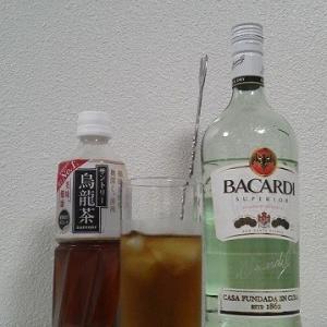 【カクテルレシピ】 自宅でカクテル 379杯目 「ラム・ウーロン」