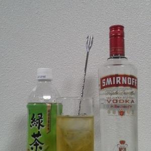 【カクテルレシピ】 自宅でカクテル 386杯目 「ウォッカ・緑茶」