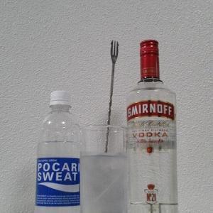 【カクテルレシピ】 自宅でカクテル 390杯目 「ウォッカ・ポカリスエット」