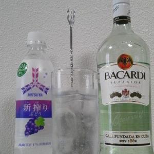 【カクテルレシピ】 自宅でカクテル 399杯目 「ラム・ミツヤ新搾りぶどう」