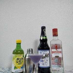 【カクテルレシピ】 自宅でカクテル 423杯目 「ブルー・ムーン」