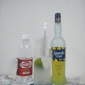 【カクテルレシピ】 自宅でカクテル 441杯目 「リモンチェッロ・リッキー」