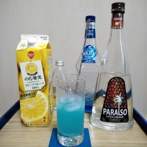 【カクテルレシピ】「チャイナ・ブルーC」 自宅でカクテル 530杯目