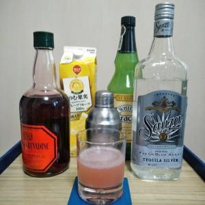 【カクテルレシピ】「アイス・ブレイカー」 自宅でカクテル 532杯目