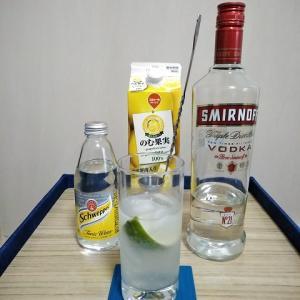 【カクテルレシピ】「パロマ・ウォッカ」 自宅でカクテル 537杯目